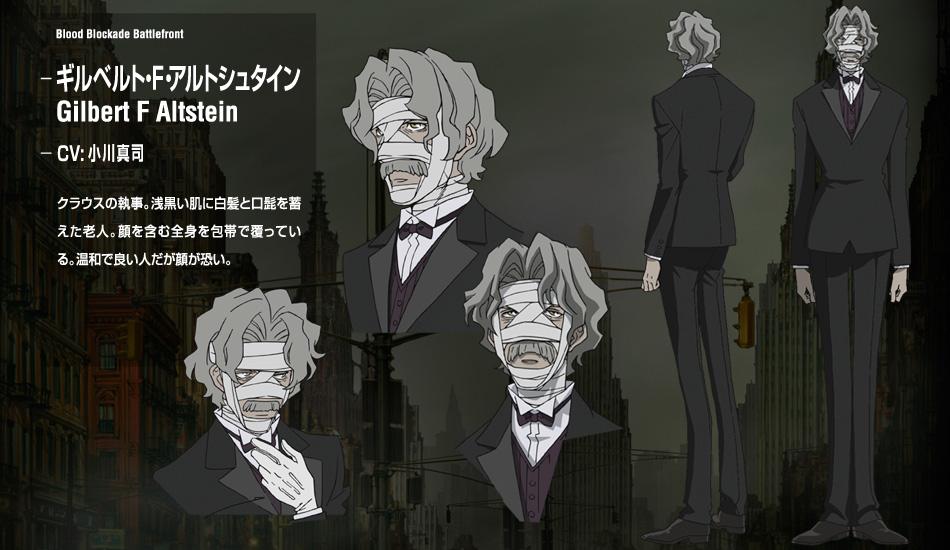 Kekkai-Sensen_Haruhichan.com-Anime-Character-Designs-Gilbert-F.-Altstein