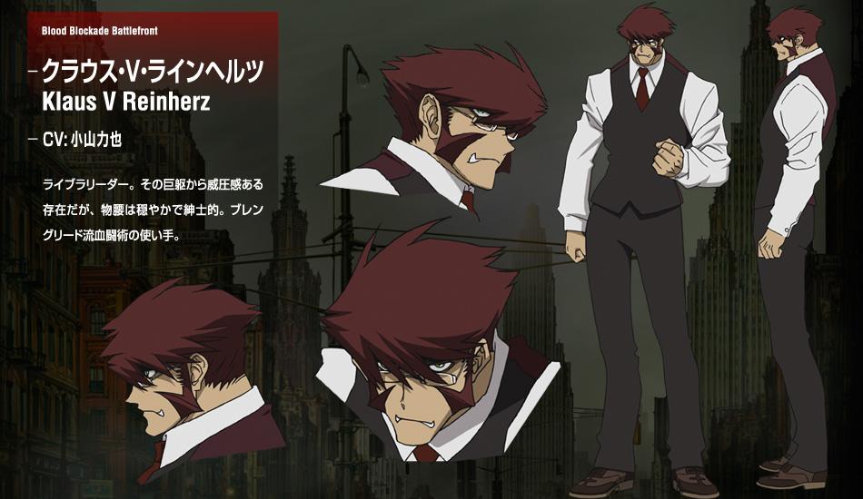Kekkai-Sensen_Haruhichan.com-Anime-Character-Designs-Klaus-von-Reinhertz