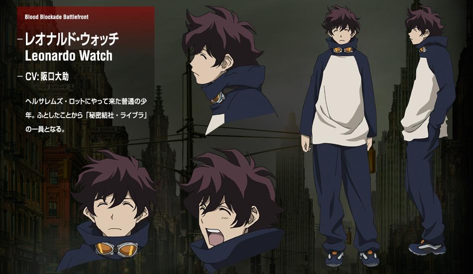Kekkai-Sensen_Haruhichan.com-Anime-Character-Designs-Leonard-Watch