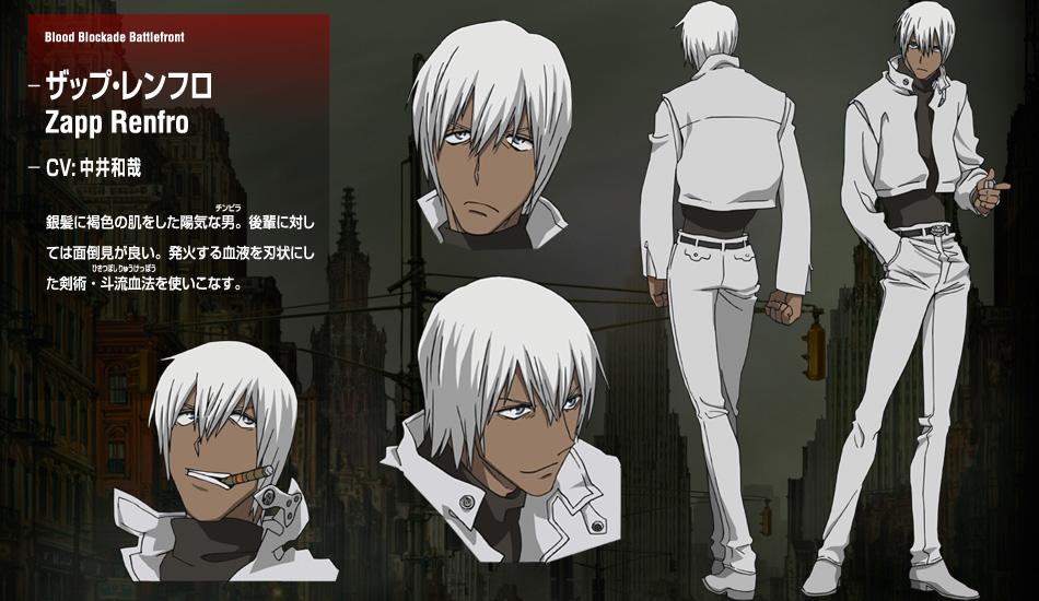 Kekkai-Sensen_Haruhichan.com-Anime-Character-Designs-Zapp-Renfro