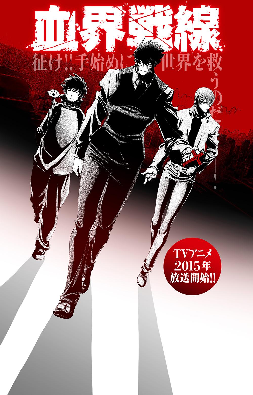 Kekkai-Sensen_Haruhichanc.om-Anime-Visual