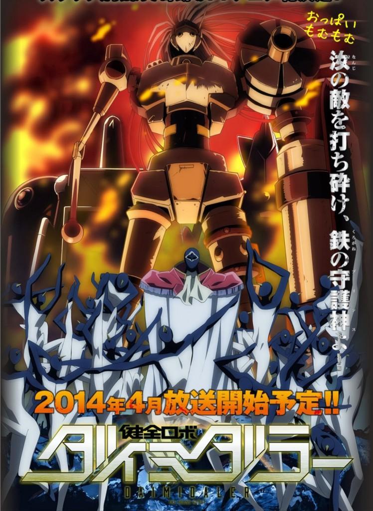 Kenzen Robo Daimidaler anime