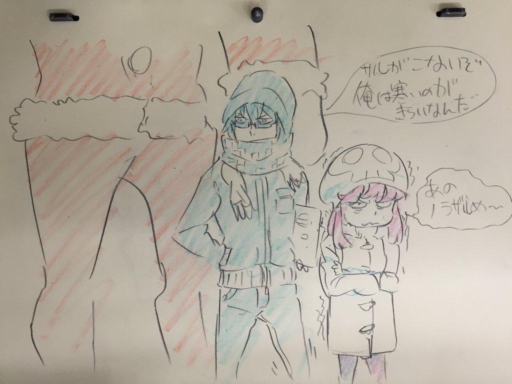 Kill La Kill Character Designer Sushio shares christmas sketches 3