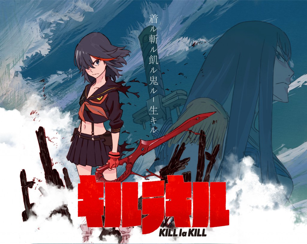 Kill la Kill Anime Visual 2_Haruhichan.com_