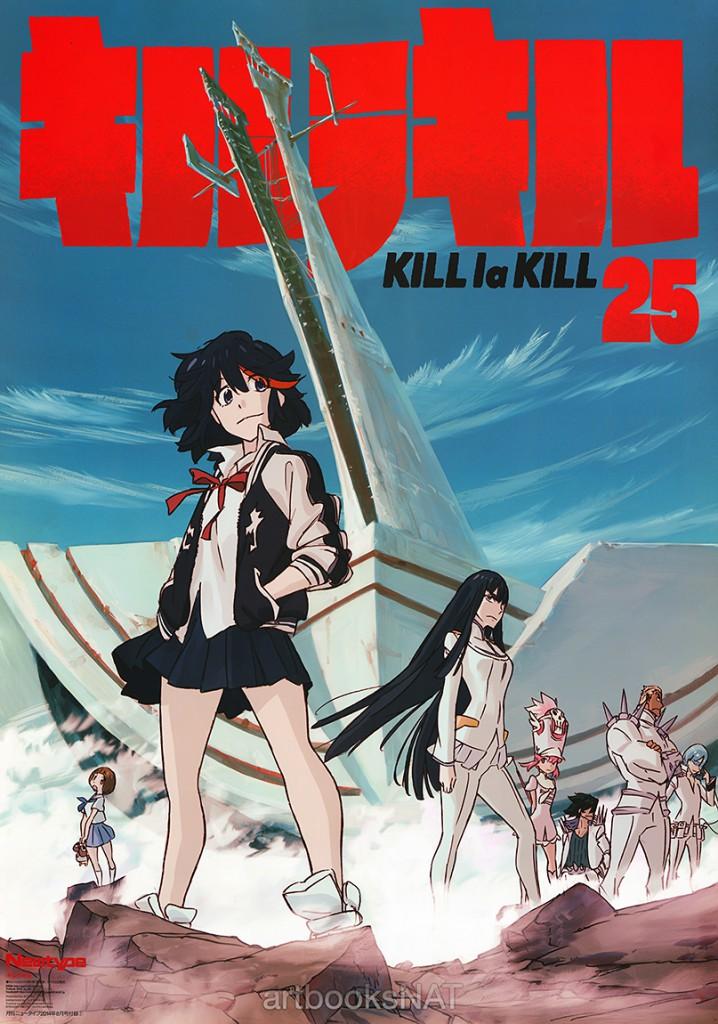 Kill la Kill Special Episode 25 OVA Anime KLK Haruhichan.com キルラキル 特別編