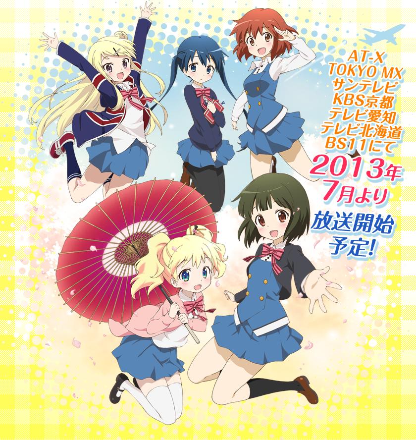 Kiniro Mosaic Anime