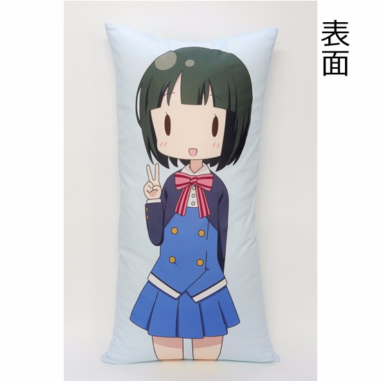 Kiniro Mosaic real life Shino No. 2 Hug Pillow 1