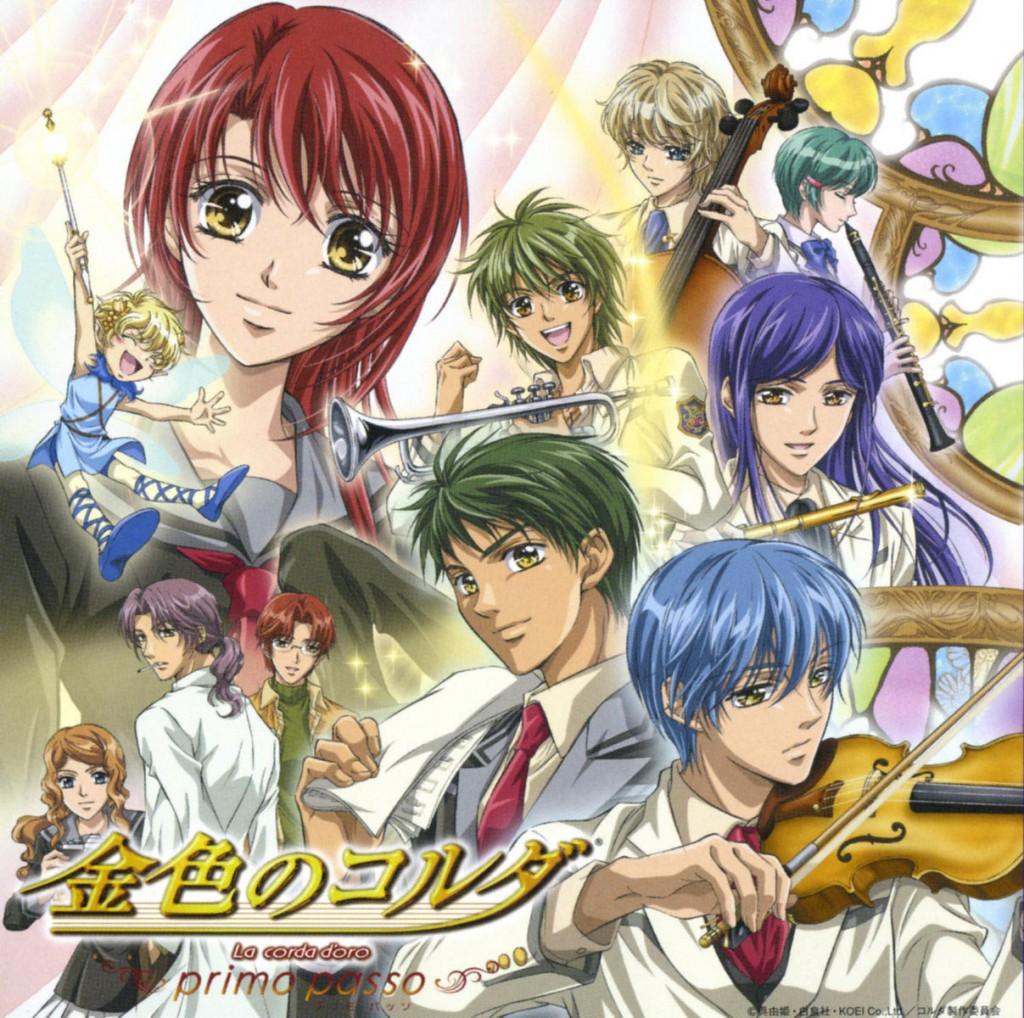 Kiniro no Corda Blue Sky La Corda d'Oro anime