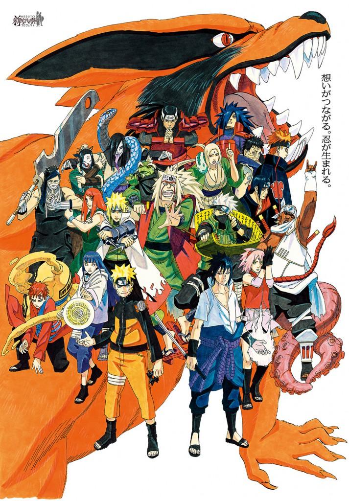 Kishimoto-Masashi-Naruto_Haruhichan.com-Ten-Visual