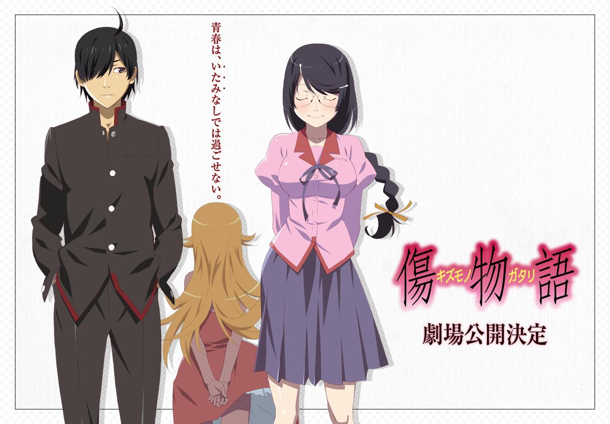 Kizumonogatari Visual_Haruhichan.com_.