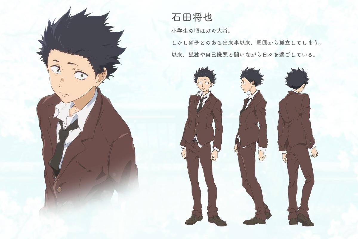 Koe-no-Katachi-Anime-Character-Designs-Shouya-Ishida (1)