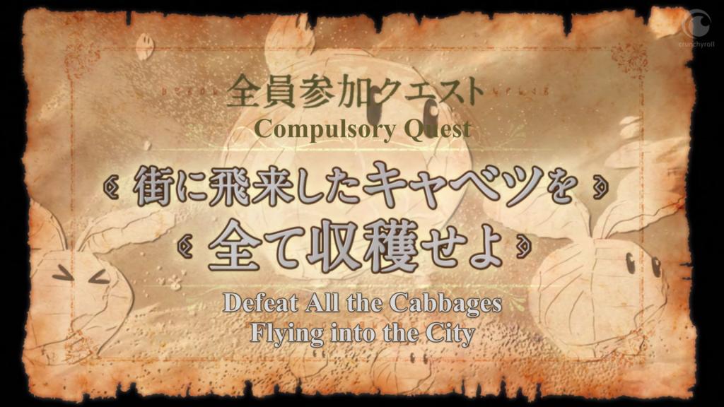 KonoSuba Defeat Cabbages Quest
