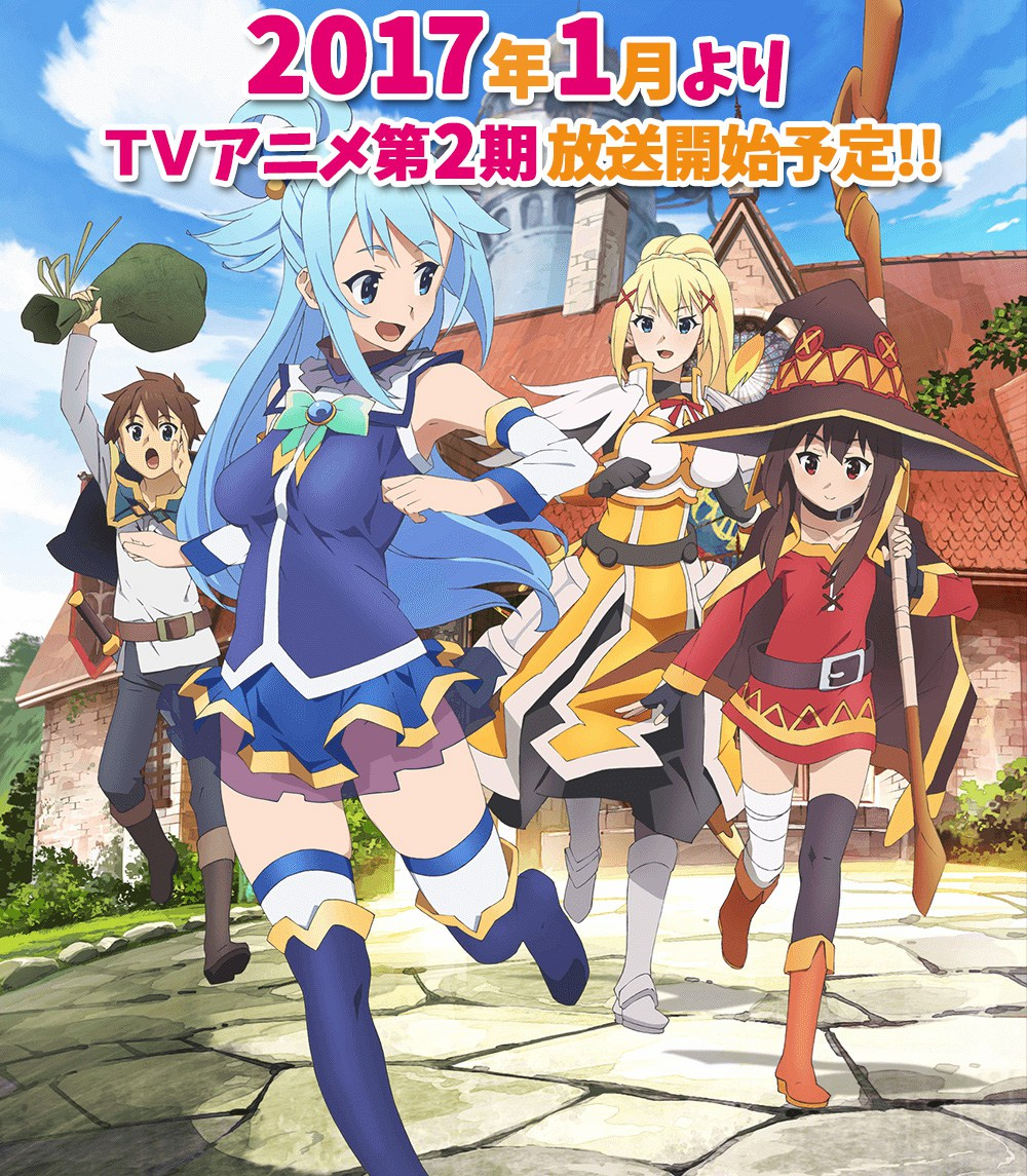 KonoSuba Season 2 Slated for January 2017