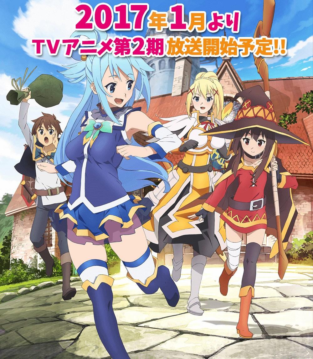 KonoSuba Season 2 Slated for January 2017