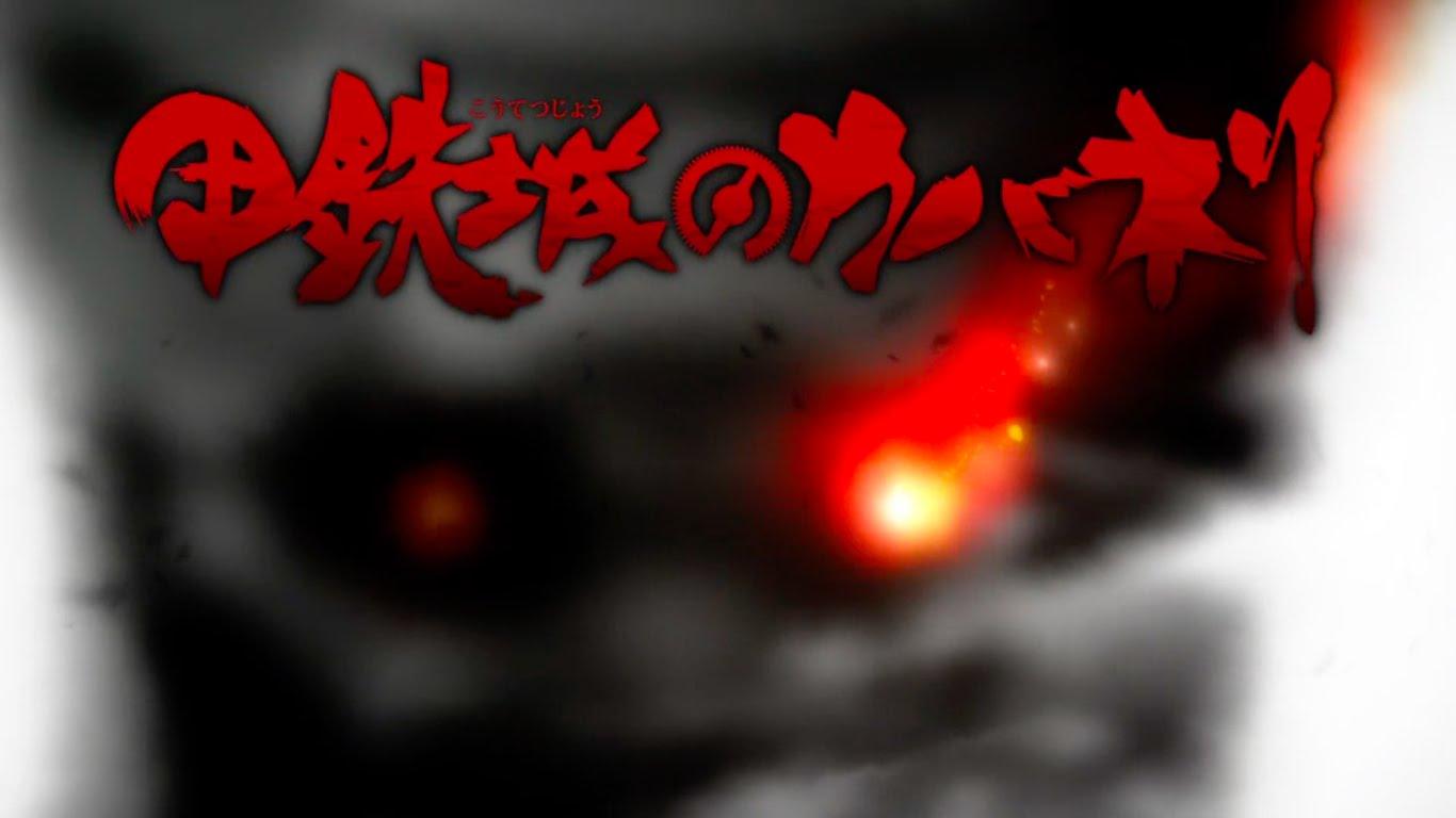 Koutetsujou no Cabaneli anime teaser