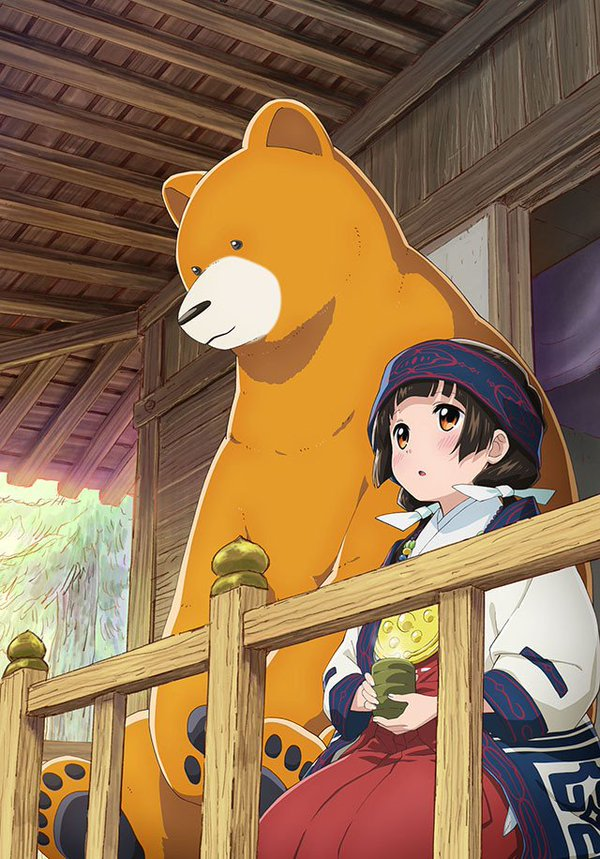 Kuma Miko Girl Meets Bear anime visual