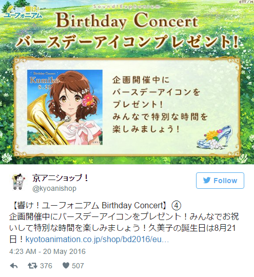 Kumiko Receives Birthday Concert and Goods 2