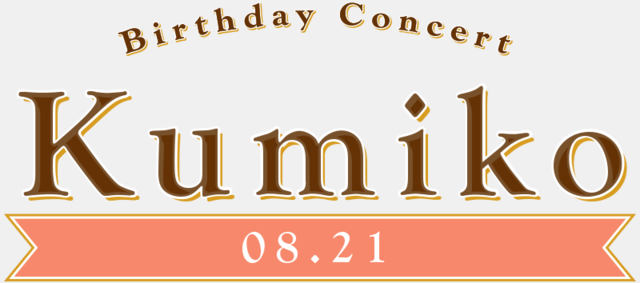 Kumiko Receives Birthday Concert and Goods 3