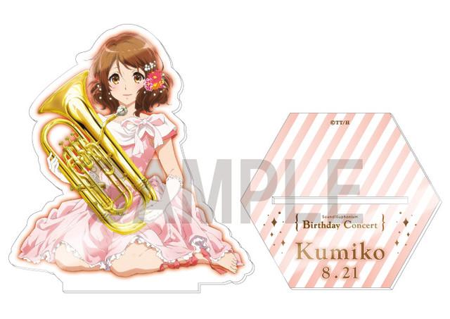 Kumiko Receives Birthday Concert and Goods 5