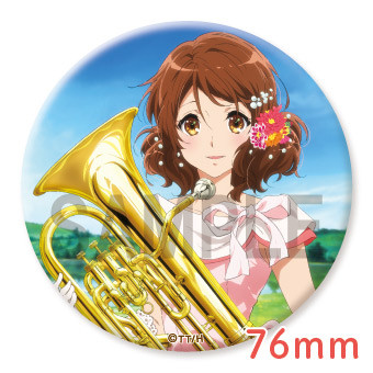 Kumiko Receives Birthday Concert and Goods 6
