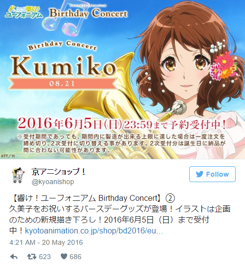 Kumiko Receives Birthday Concert and Goods