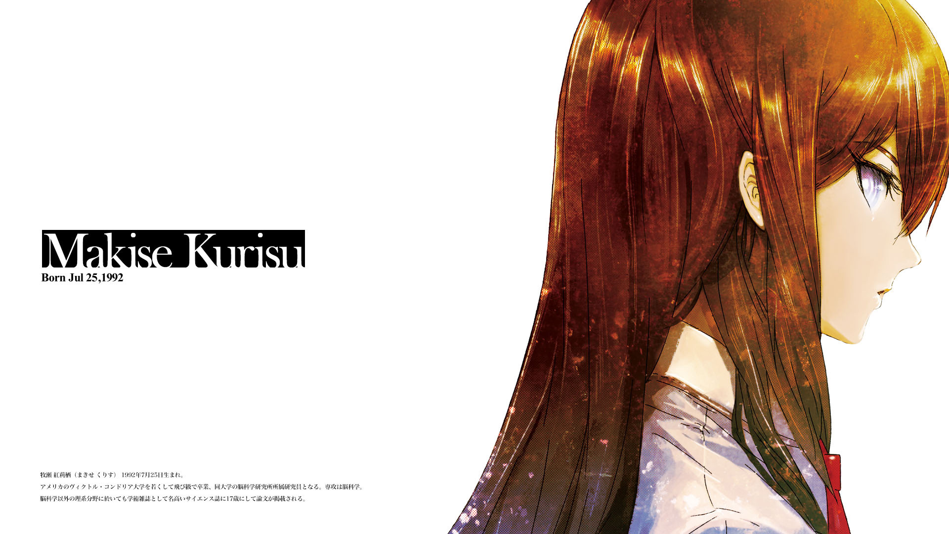 Kurisu Makise's Birthday Was Celebrated with This Special Steins;Gate 0 Wallpaper