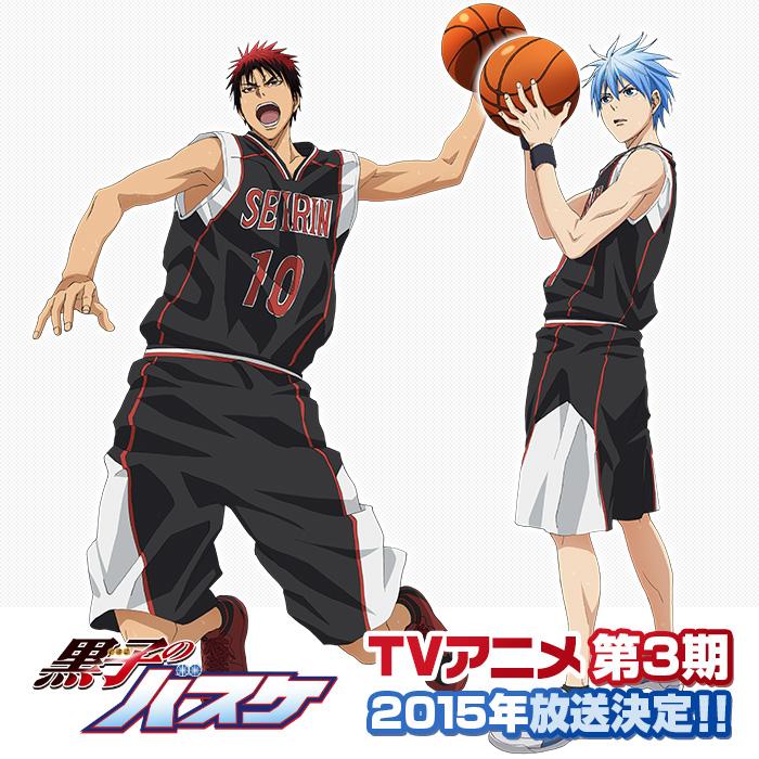Kuroko no Basket 3rd Season Slated for Winter 2015 Key Visual teaser haruhichan.com Kurobas 3 Kuroko's Basketball 3