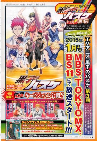 Kuroko no Basket 3rd Season Slated for Winter 2015 haruhichan.com Kurobas 3 Kuroko's Basketball 3