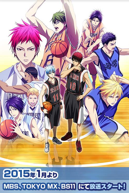 Kuroko-no-Basket-3rd-Season_Haruhichan.com-Visual