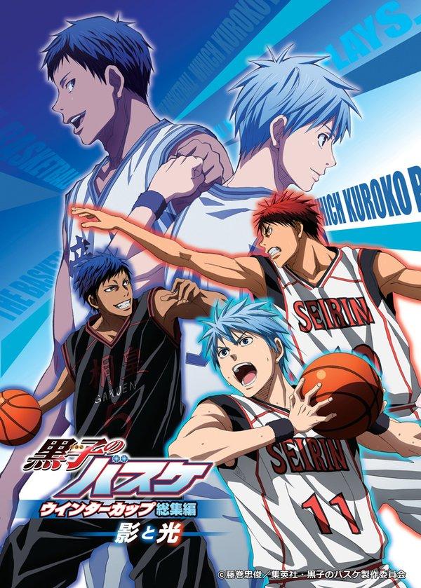 Kuroko no Basket Extra Game 2017 Film Visual
