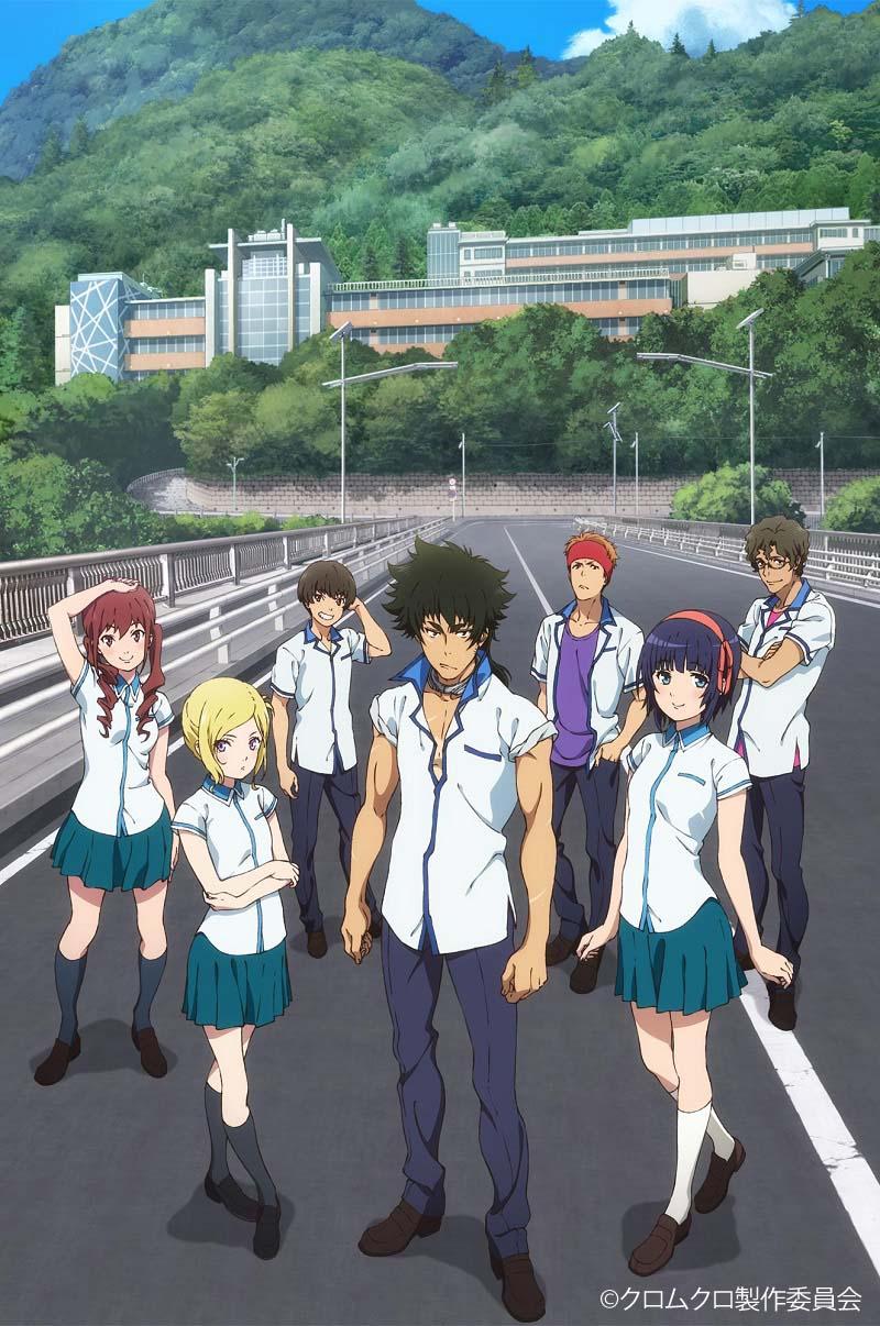 Kuromukuro Anime visual