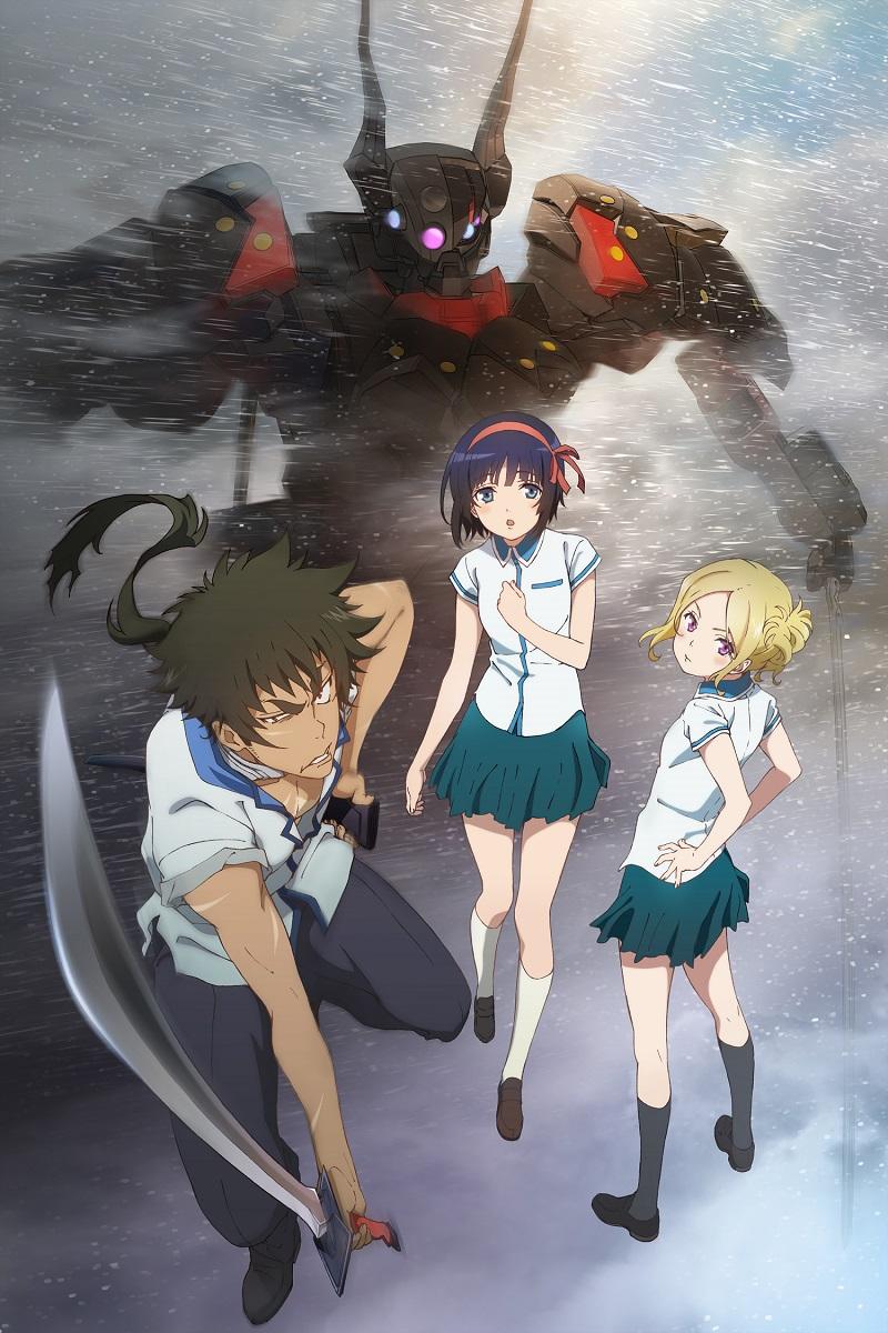 Kuromukuro TV anime visual
