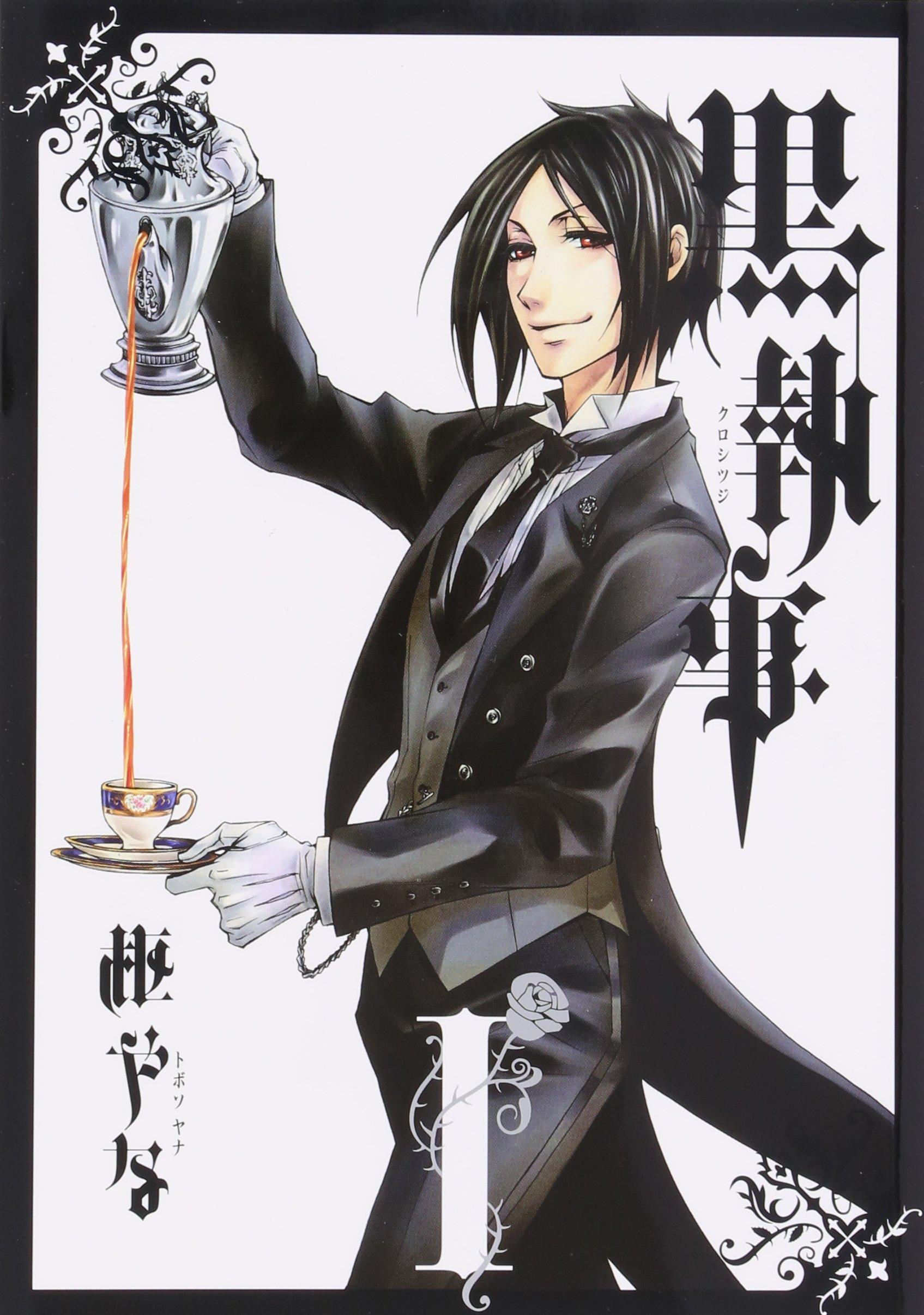 Kuroshitsuji Black Butler visual
