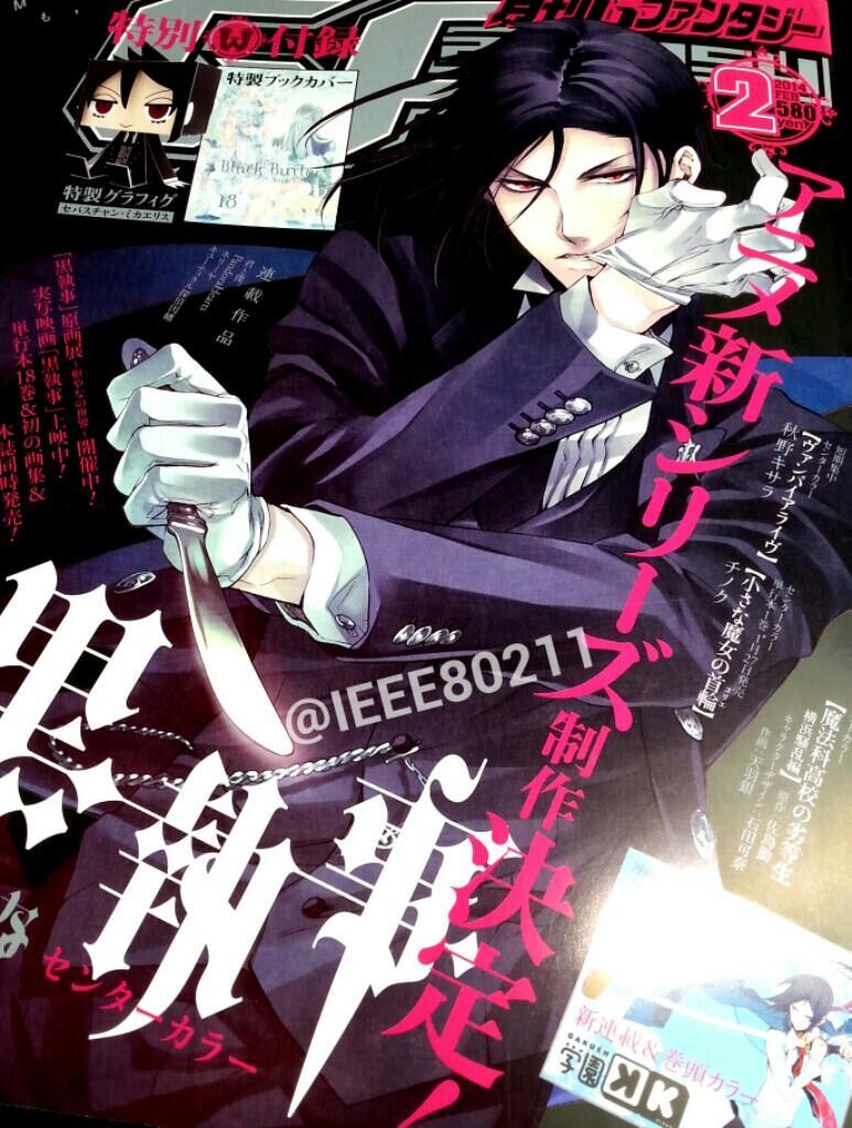 Kuroshitsuji New Anime Series