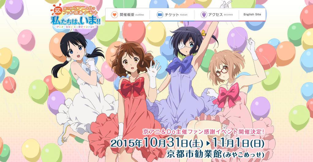 Kyoto Animation Event Revealed visual