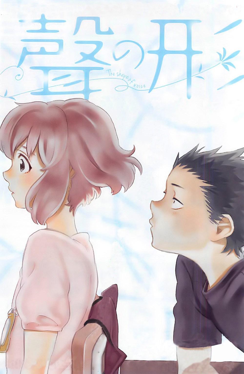 Kyoto-Animation-to-Produce-Koe-no-Katachi-Anime-Film-Share