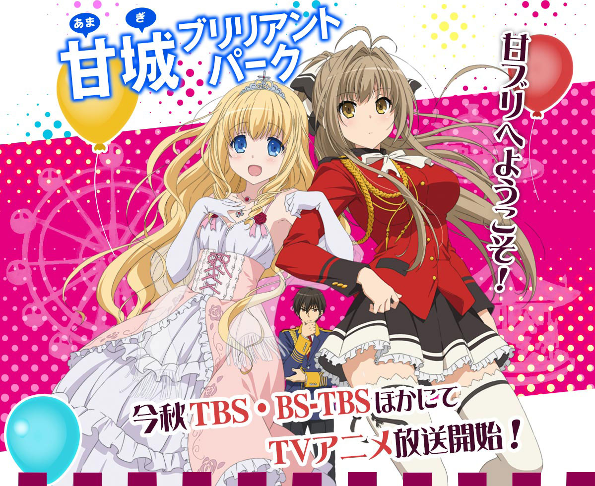 Kyoto Animation's Amagi Brilliant Park Airing This Fall- visual