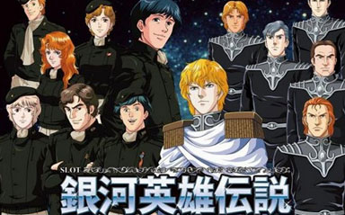 Legend-of-the-Galactic-Heroes-Anime-Remake-Confirmed-feature