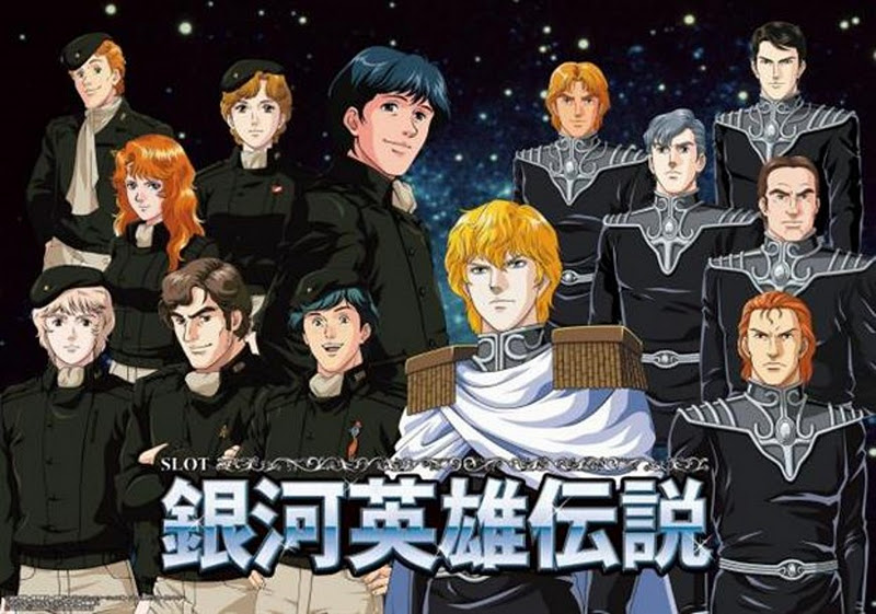 Legend of the Galactic Heroes Anime Remake Confirmed