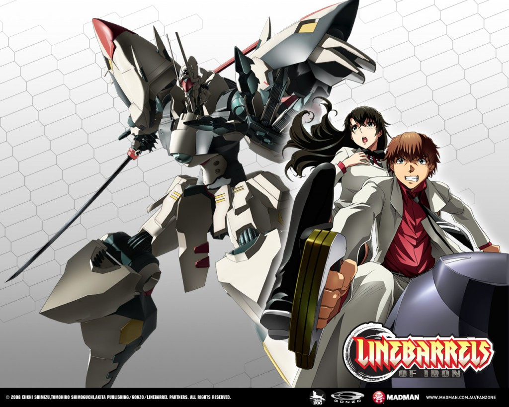 Linebarrels of Iron Anime Visual_Haruhichan.com_