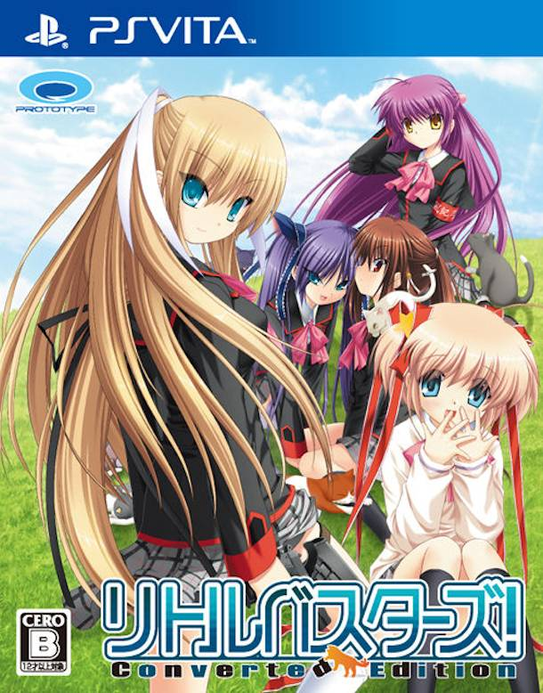 Little Busters PS vita game