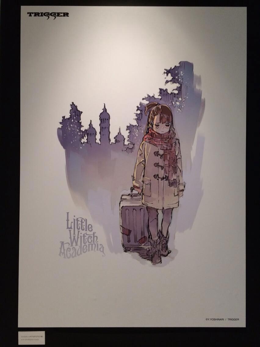 Little-Witch-Academia-2_Haruhichan.comVisual-LQ