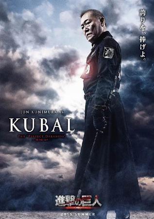 Live-Action Attack on Titan Cast Reveals Armin Isn't Blonde and Hanji Has a RPG haruhichan.com shingeki no kyonjin live action movie Jun Kunimura as Kubal