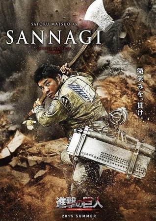 Live-Action Attack on Titan Cast Reveals Armin Isn't Blonde and Hanji Has a RPG haruhichan.com shingeki no kyonjin live action movie Satoru Matsuo as Sannagi