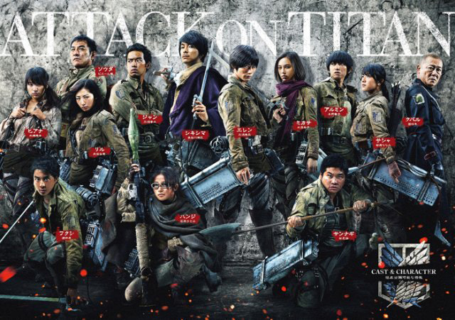 Live-Action Attack on Titan character visual