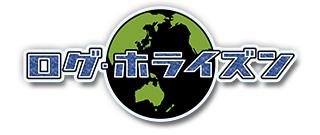 Log-Horizon-Logo_Haruhichan.com