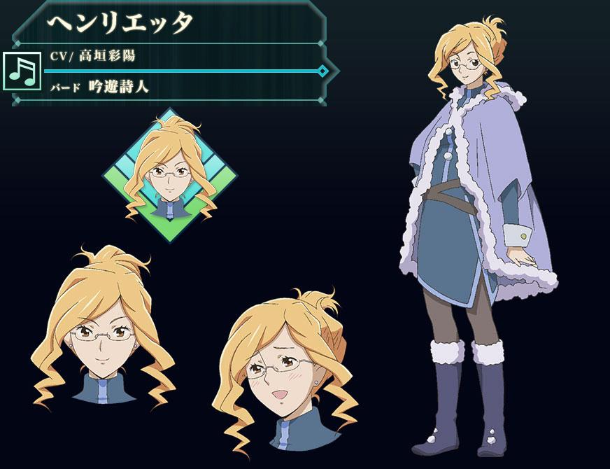 Log-Horizon-Season-2-Character-Design-Henrietta_Haruhichan.com