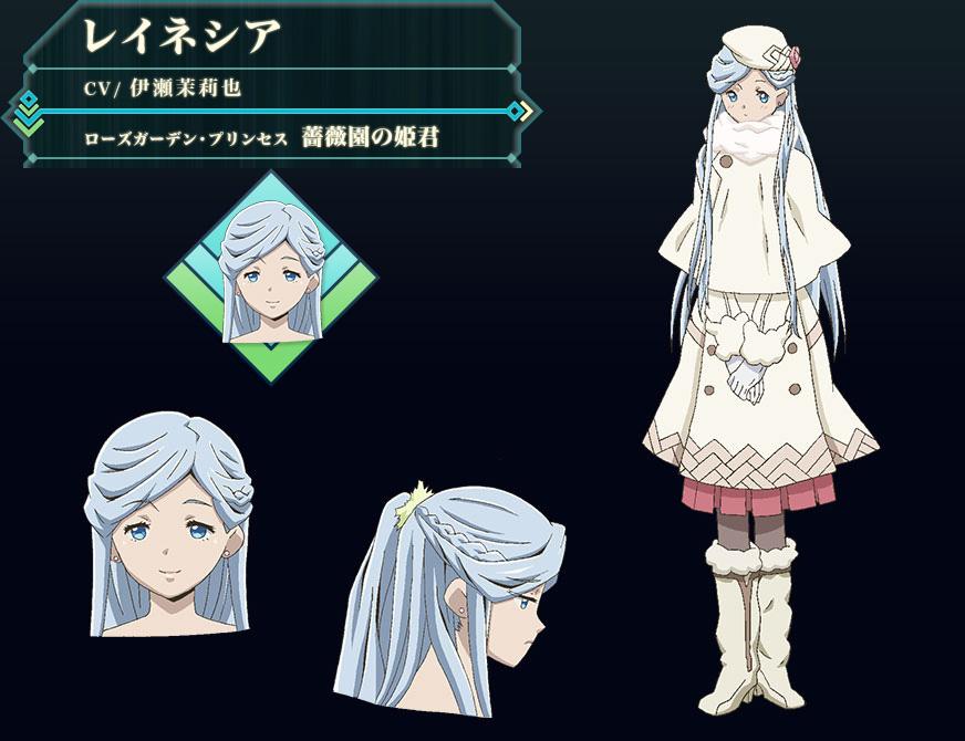 Log-Horizon-Season-2-Character-Design-Lenessia-Eruarte-Cowen_Haruhichan.com