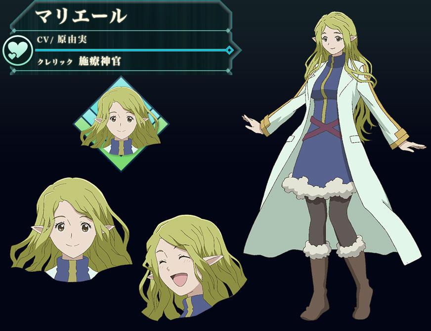 Log-Horizon-Season-2-Character-Design-Marielle_Haruhichan.com