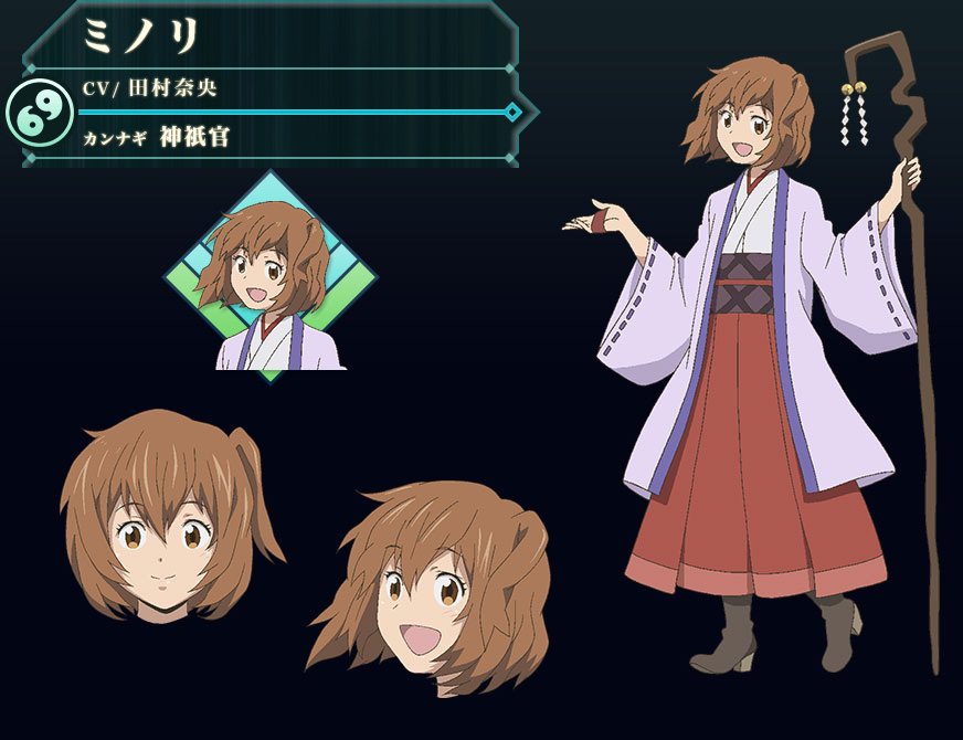 Log-Horizon-Season-2-Character-Design-Minori_Haruhichan.com